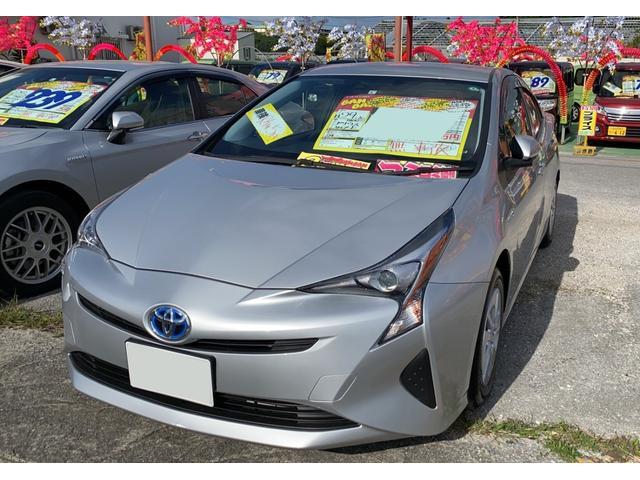 沖縄県の中古車ならプリウス E ワンセグナビ バックモニター