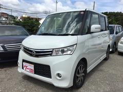沖縄の中古車 日産 ルークス 車両価格 48万円 リ済別 平成22年 9.6万K スノーパールホワイト