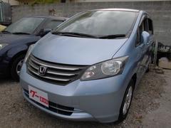 沖縄の中古車 ホンダ フリード 車両価格 49万円 リ済込 平成21年 8.0万K 紺M