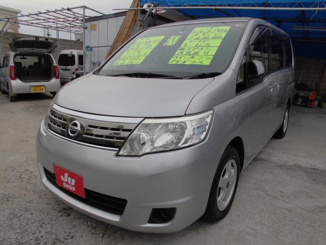 沖縄の中古車 日産 セレナ 車両価格 29万円 リ済込 平成20年 11.9万km シルバー