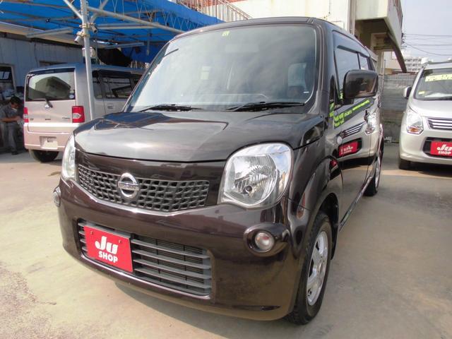 沖縄の中古車 日産 モコ 車両価格 33万円 リ済込 2012(平成24)年 9.6万km アーバンブラウンPM