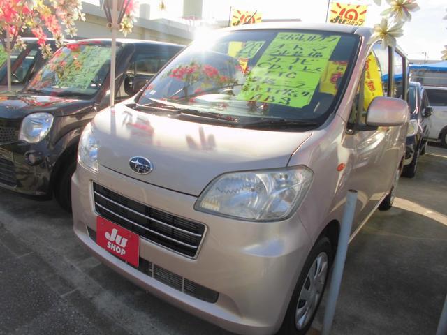 沖縄県の中古車ならルクラ Lスペシャル