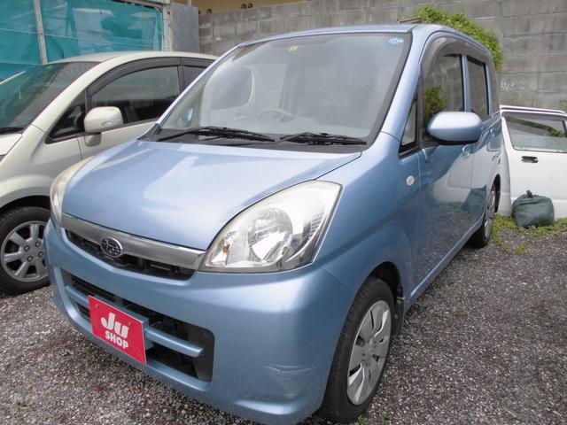 沖縄県の中古車ならステラ お買い得車!クーラー冷えます!!