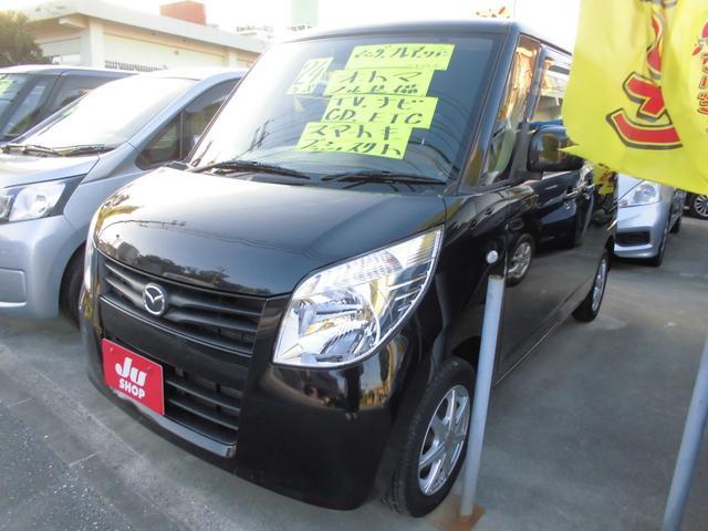 沖縄県の中古車ならフレアワゴン LS