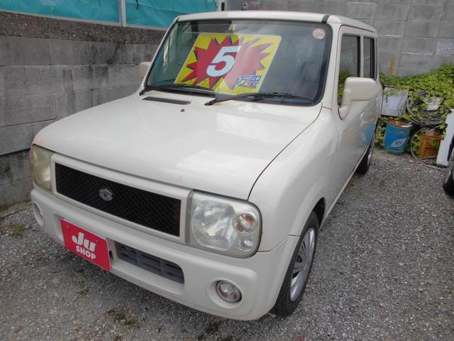 沖縄市 てぃだおーと スズキ アルトラパン 2ヶ年車検付!! クリーム 13.9万km 2005(平成17)年