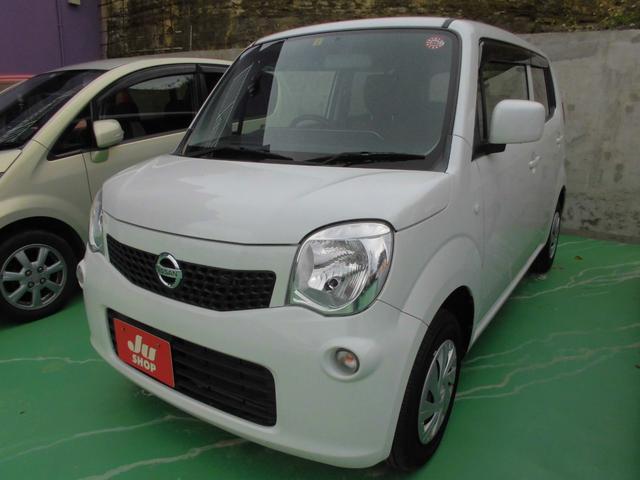 沖縄の中古車 日産 モコ 車両価格 39万円 リ済込 2015(平成27)年 10.0万km パールホワイト