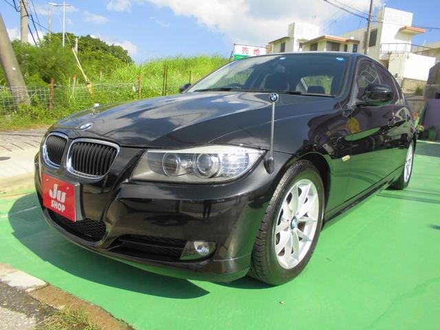 沖縄市 てぃだおーと BMW 3シリーズ 320i ブラック 5.2万km 2011(平成23)年