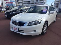 沖縄の中古車 ホンダ インスパイア 車両価格 79.8万円 リ済別 平成20年 5.3万K ホワイトパール