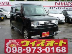 沖縄の中古車 ダイハツ ムーヴコンテ 車両価格 72万円 リ済込 平成23年 3.1万K ブラック