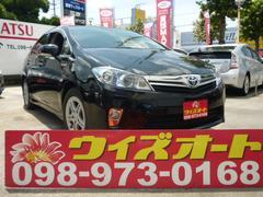 沖縄の中古車 トヨタ SAI 車両価格 109万円 リ済込 平成22年 8.9万K ブラック