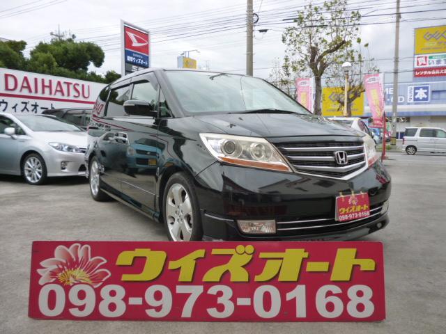 沖縄の中古車 ホンダ エリシオンプレステージ 車両価格 65万円 リ済込 2007(平成19)年 11.2万km ブラック