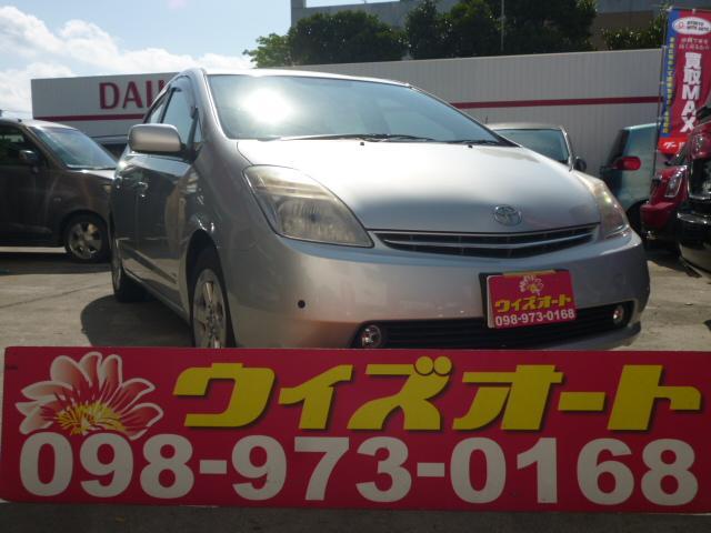 沖縄の中古車 トヨタ プリウス 車両価格 45万円 リ済込 平成20年 10.5万km シルバー