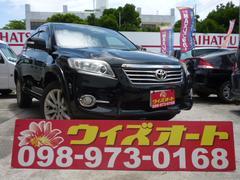 沖縄の中古車 トヨタ ヴァンガード 車両価格 145万円 リ済込 平成24年 7.7万K ブラック