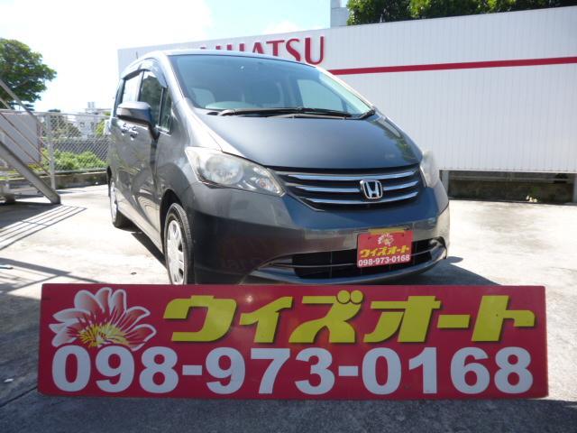 沖縄の中古車 ホンダ フリード 車両価格 42万円 リ済込 2008(平成20)年 5.1万km グレー
