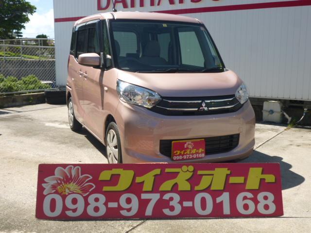 沖縄の中古車 三菱 eKスペース 車両価格 87万円 リ済込 平成26年 4.8万km ピンク