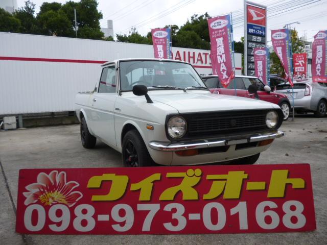 沖縄の中古車 トヨタ パブリカピックアップ 車両価格 48万円 リ済込 1984(昭和59)年 7.3万km ホワイト