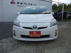 沖縄の中古車 トヨタ プリウス 車両価格 87万円 リ済込 平成23年 9.7万K パールホワイト