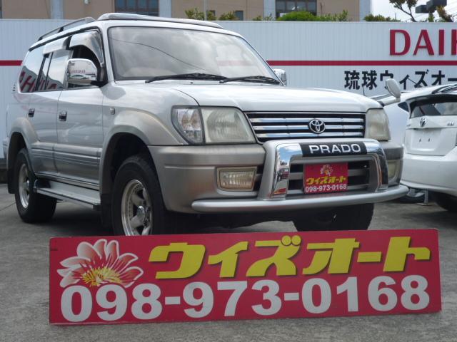 沖縄の中古車 トヨタ ランドクルーザープラド 車両価格 75万円 リ済別 2000(平成12)年 5.7万km パールII