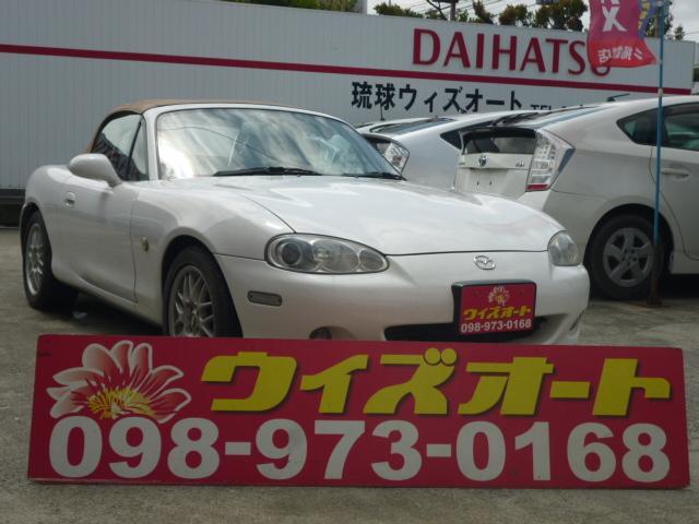 沖縄の中古車 マツダ ロードスター 車両価格 42万円 リ済込 2002(平成14)年 9.0万km ホワイト
