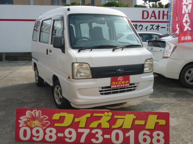 うるま市 琉球ウィズオート -沖縄 車買取MAX- スバル サンバーバン トランスポーター ホワイト 11.2万km 2006(平成18)年