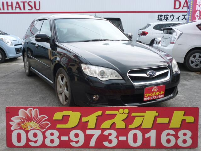 レガシィツーリングワゴン:沖縄県中古車の新着情報