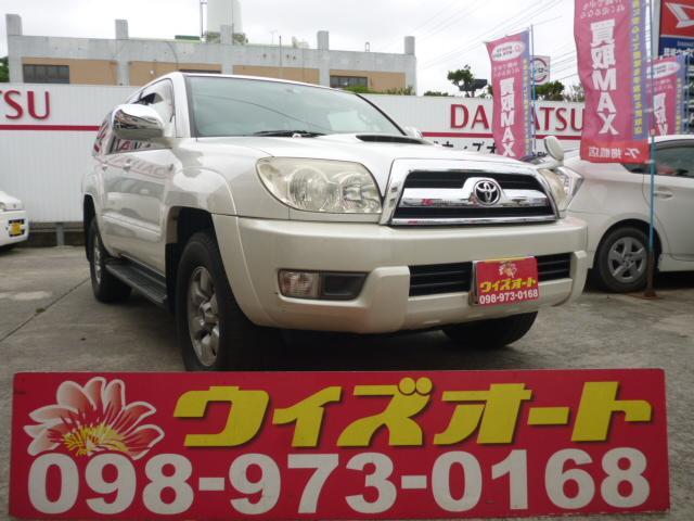 沖縄県の中古車ならハイラックスサーフ SSR-X ディーゼルターボ