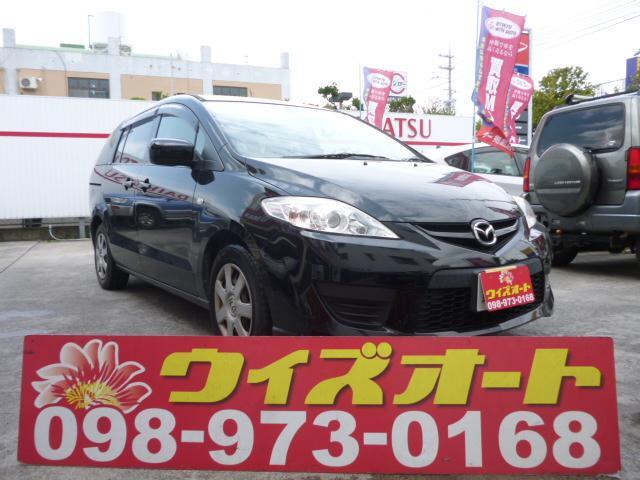 沖縄の中古車 マツダ プレマシー 車両価格 36万円 リ済込 2010(平成22)年 7.8万km ブラック