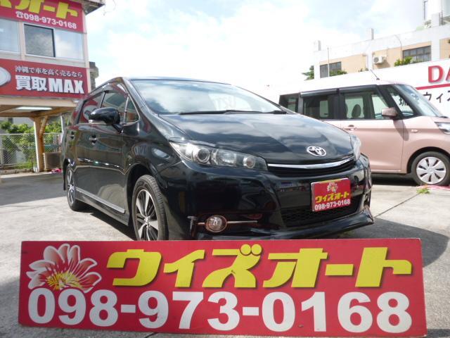 沖縄県うるま市の中古車ならウィッシュ 1.8Sモノトーン