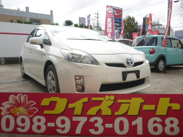 沖縄の中古車 トヨタ プリウス 車両価格 68万円 リ済込 2011(平成23)年 9.7万km パール