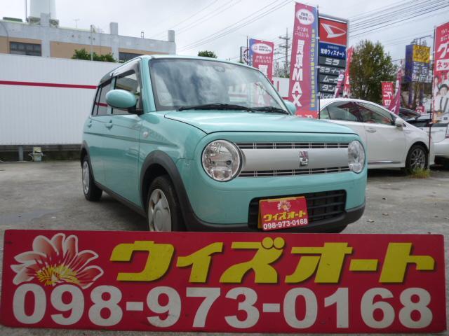 沖縄県の中古車ならアルトラパン L