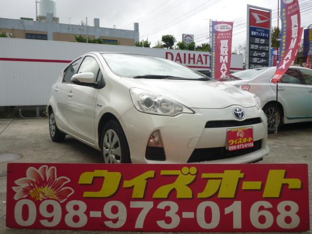 沖縄県の中古車ならアクア S