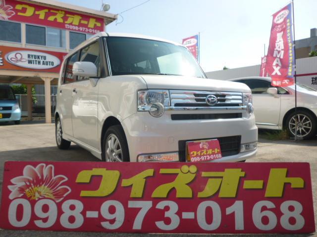 沖縄の中古車 ダイハツ ムーヴコンテ 車両価格 42万円 リ済込 2015(平成27)年 8.4万km パールホワイト