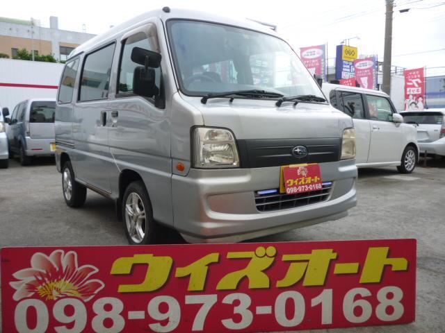 沖縄県の中古車ならサンバーバン トランスポーター