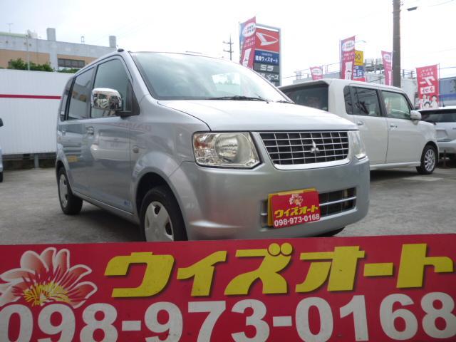 沖縄県うるま市の中古車ならeKワゴン MX