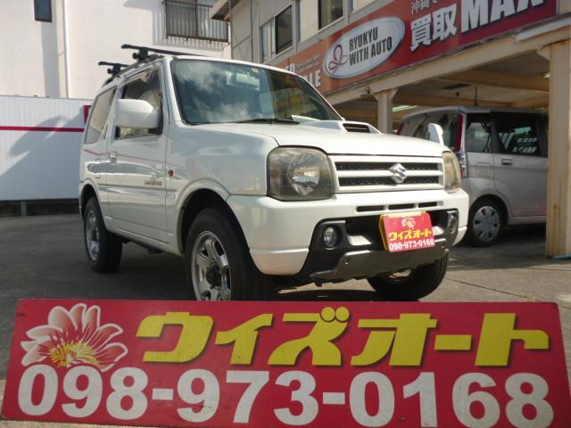 沖縄の中古車 スズキ ジムニー 車両価格 38万円 リ済込 2005(平成17)年 11.6万km パール