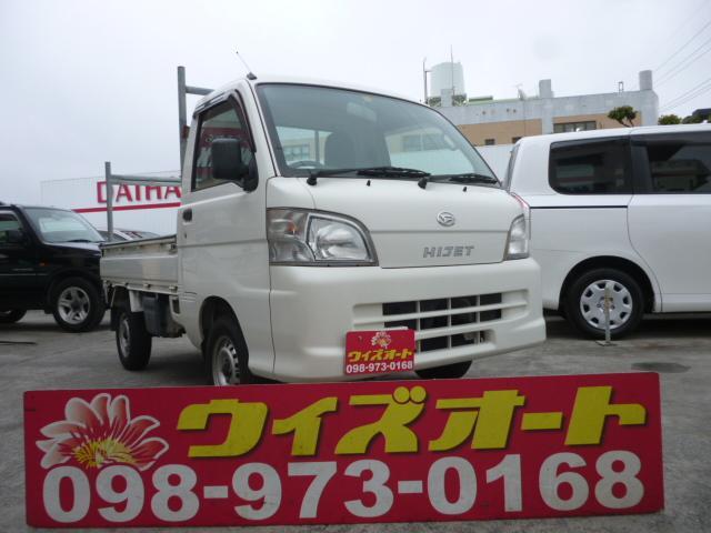 沖縄の中古車 ダイハツ ハイゼットトラック 車両価格 48万円 リ済込 2014(平成26)年 7.7万km ホワイト