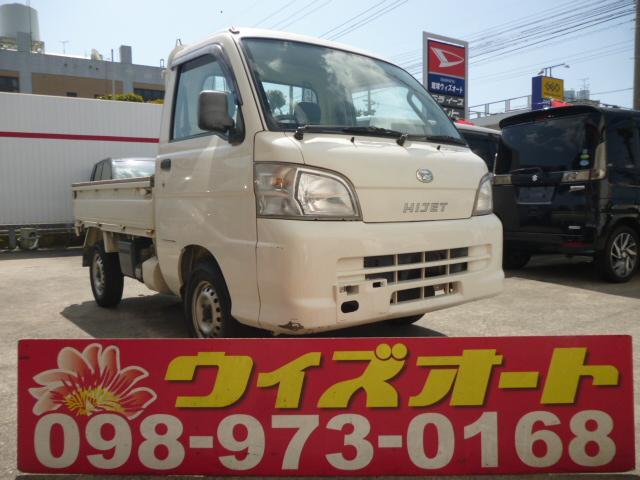 沖縄の中古車 ダイハツ ハイゼットトラック 車両価格 52万円 リ済込 2008(平成20)年 4.2万km ホワイト