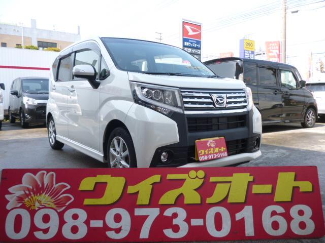 沖縄県うるま市の中古車ならムーヴ カスタム X