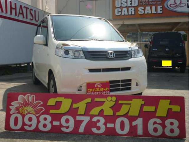 沖縄の中古車 ホンダ ライフ 車両価格 19万円 リ済込 2012(平成24)年 11.7万km パール
