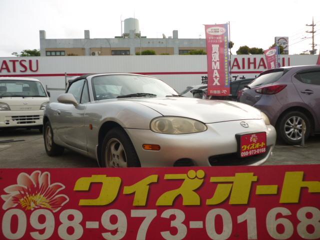 沖縄の中古車 マツダ ロードスター 車両価格 22万円 リ済込 2003(平成15)年 15.3万km シルバー
