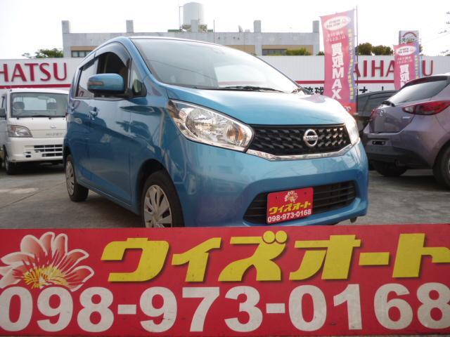 沖縄の中古車 日産 デイズ 車両価格 45万円 リ済込 2015(平成27)年 9.5万km ブルー