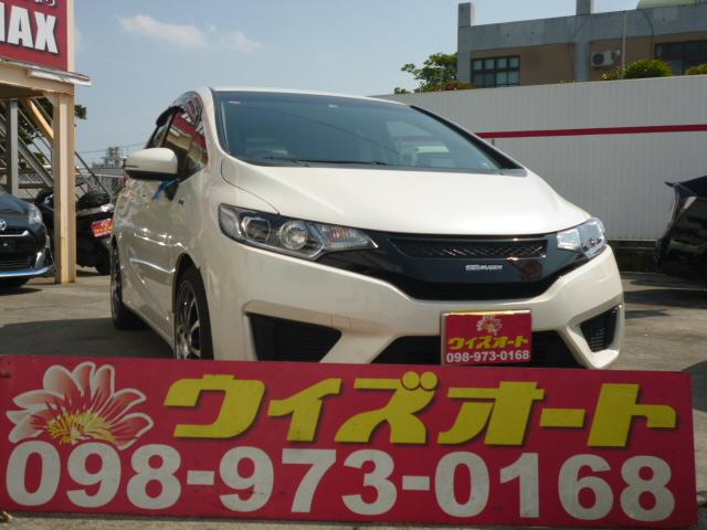 沖縄県の中古車ならフィットハイブリッド Lパッケージ