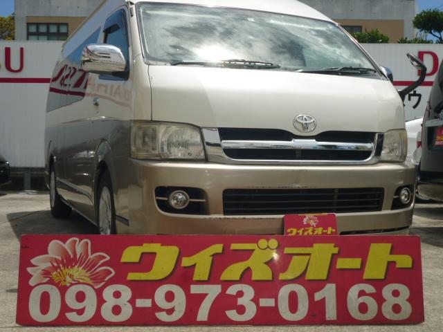 沖縄の中古車 トヨタ ハイエースワゴン 車両価格 98万円 リ済込 2007(平成19)年 16.9万km ツートン