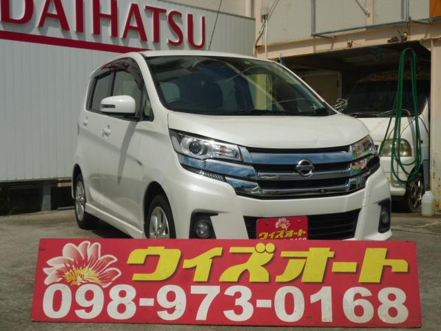 沖縄の中古車 日産 デイズ 車両価格 82万円 リ済込 2016(平成28)年 6.8万km パールホワイト