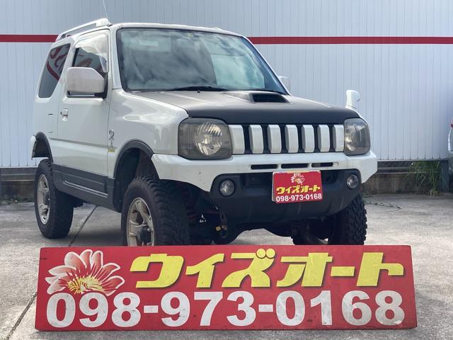 沖縄の中古車 スズキ ジムニー 車両価格 34万円 リ済込 2003(平成15)年 14.5万km ホワイト