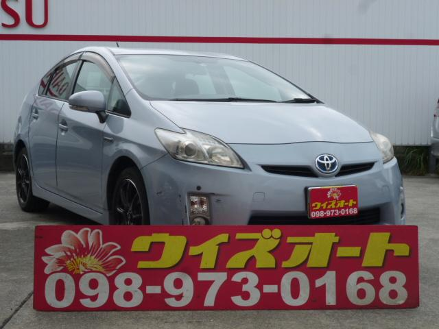 沖縄の中古車 トヨタ プリウス 車両価格 49万円 リ済込 2010(平成22)年 6.1万km ライトブルー