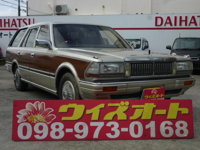 沖縄の中古車 日産 セドリックワゴン 車両価格 72万円 リ済込 1989(平成1)年 7.5万km ゴールド