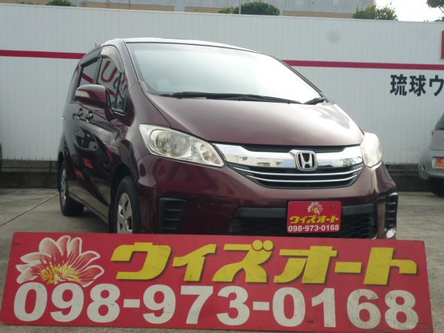 沖縄県うるま市の中古車ならフリード G ジャストセレクション