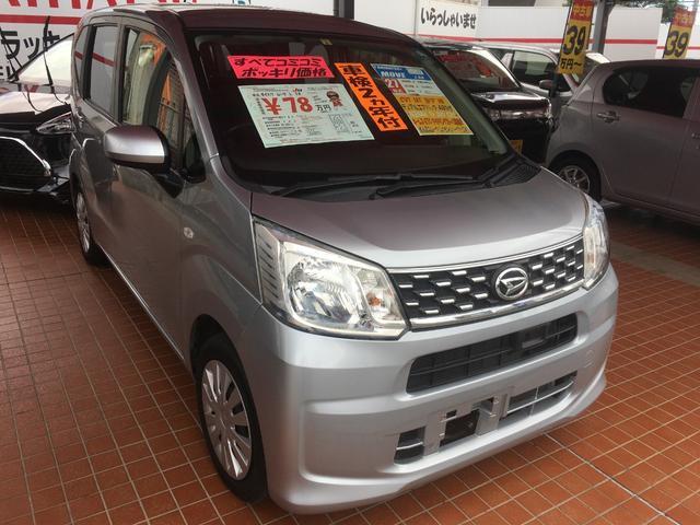 沖縄の中古車 ダイハツ ムーヴ 車両価格 73万円 リ済込 平成27年 7.0万km シルバーM