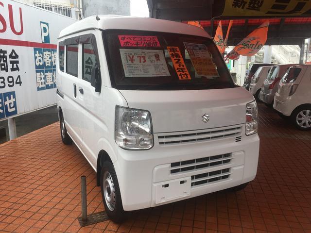 沖縄の中古車 スズキ エブリイ 車両価格 69万円 リ済込 2015(平成27)年 8.8万km ホワイト